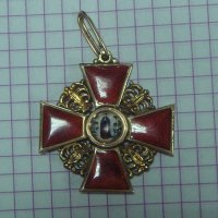 Орден Святой Анны, золото