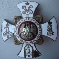 Полковой знак Александровского военного училища