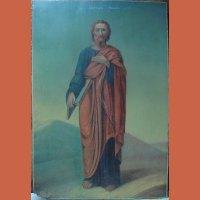 """Икона """"Св. апостол Филип"""""""