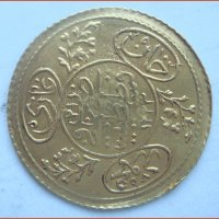 Арабская монета