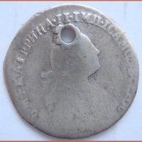 Гривенник 1770