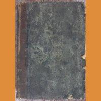 """Книга """"Основы гигиены для врачей, студентов """""""
