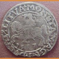 "Монета ""Грош"" 1557 г."