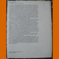 "Книга ""Angkor"""