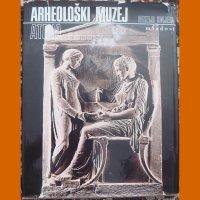 "Книга ""Arheoloski muzej"" 1997 год"