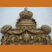 ПОЛНЫЙ ГЕРБ ВСЕРОССИЙСКОЙ ИМПЕРИИ (1800 Г.)Jackson, Paris