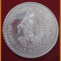 Монета Pesos Мексика 1948 год