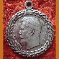 """Медаль """"За безупречную службу в полиции"""""""