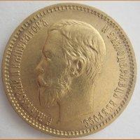 5 рублей 1903 года