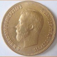 10 рублей 1903 АГ