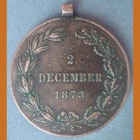 Медаль Австрия 1873 год
