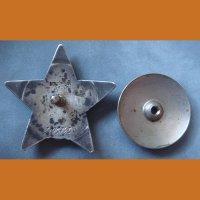 Орден Красной звезды № 3195723