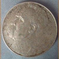 Монета 10 Zlotych 1936 год