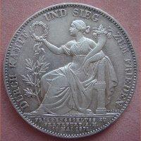 Талер 1871 год Бавария