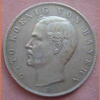 Монета 3 марки 1910 год
