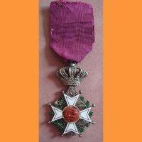 Орден Бельгия