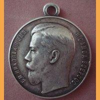 """Медаль """"За храбрость"""" 4 степени  №39"""