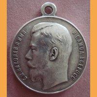 """Медаль """"За храбрость"""" 3 степени  №27"""