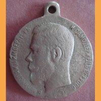 """Медаль """"За храбрость"""" 4 степени"""