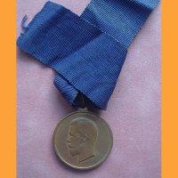 Медаль За труды по отличному выполнению всеобщей мобилизации 1914 г.