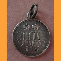 Медаль За защиту Севастополя  Николай I Александр II