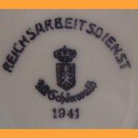 Соусник Reichsarbeitsdienst 1941 год
