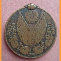Медаль Япония