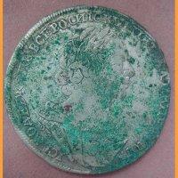 Монета рубль 1724 года