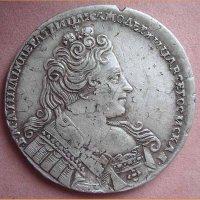 Монета Рубль 1732 года