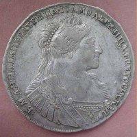 """Монета """"Рубль"""" 1735 год"""