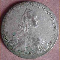 Монета Рубль 1766 года