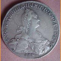 Монета Рубль 1773 года