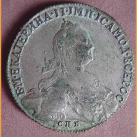 Монета Рубль 1775 года