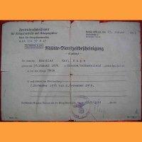 Документ 1941 года
