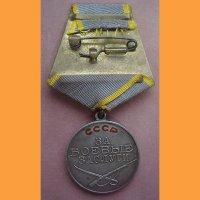 """Медаль """"За боевые заслуги"""" №24115"""