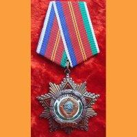 Орден Дружба народов  №36810 с документом