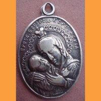 подвеска, ладанка Пресвятая Богородица Корсунская 84пробы