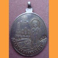 Подвеска, ладанка Св. Анна, Св. Михаил 84 пробы
