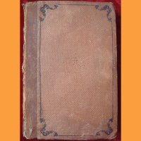 Книга В. Шекспир