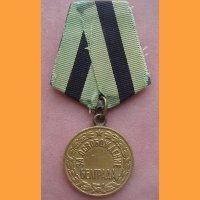 Медаль За освобождение Белграда сдокументом