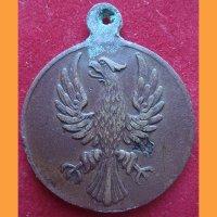 Жетон Польша 1917 г.