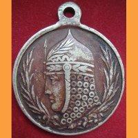 """Медаль """"Борцам за свободу 1917 г."""""""