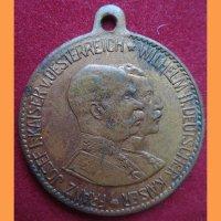 Жетон Wilhelm II 1914 г.