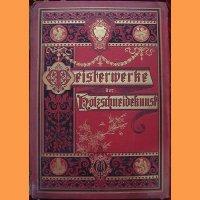 Книга, линогравюры 1884 г.