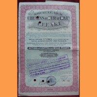Ценные бумаги, аукции, облигации