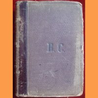 """Книга """"Международные словари"""" 1888 г."""