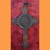 «В память войны 1853 – 1856 гг.» (крест для духовенства)