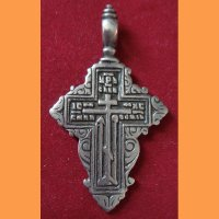Крест нательный 84 пробы с цепочкой