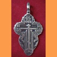 Крест нательный 84 пробы