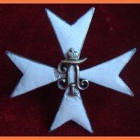 Орден Павловское Военное училище